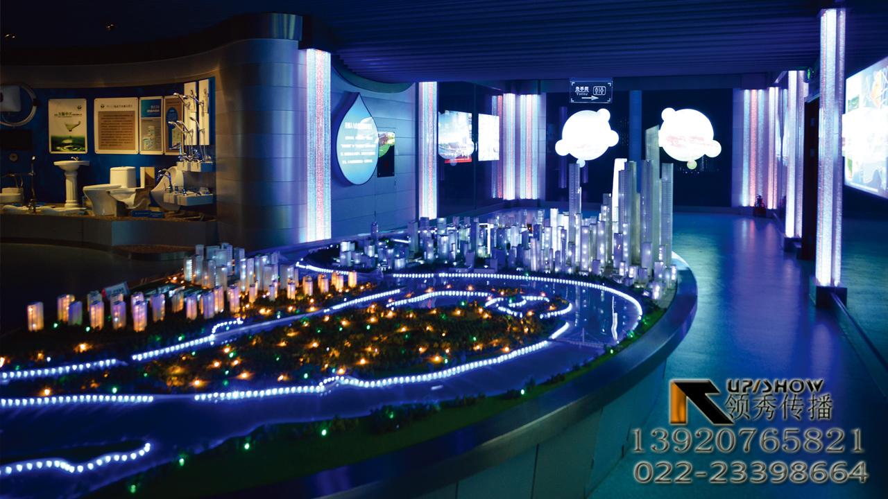 天津节水馆