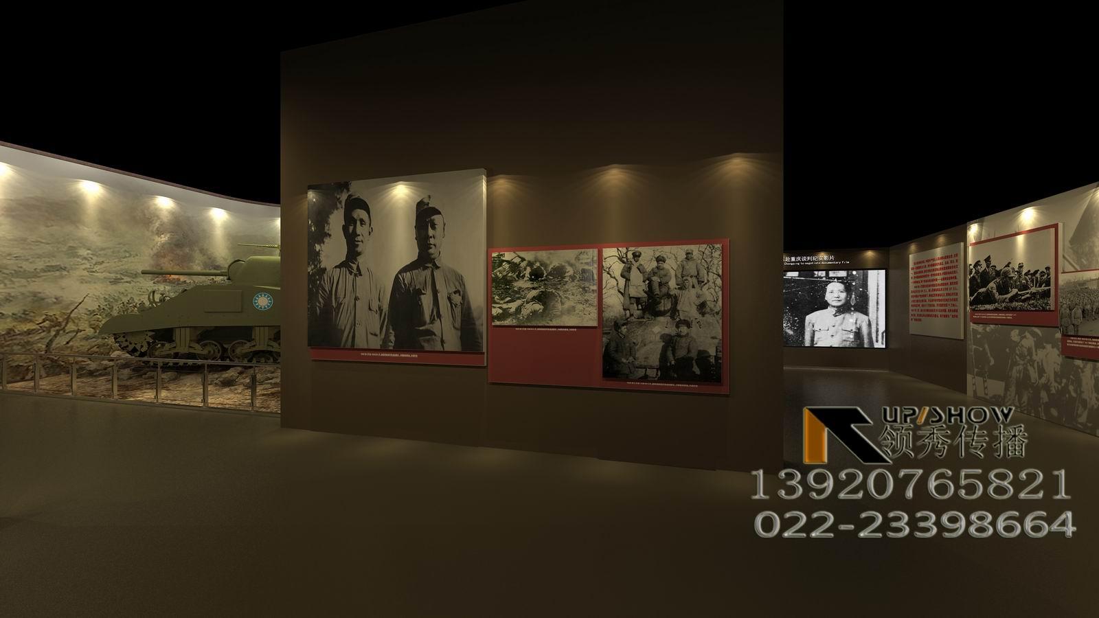 孟良崮博物馆展示