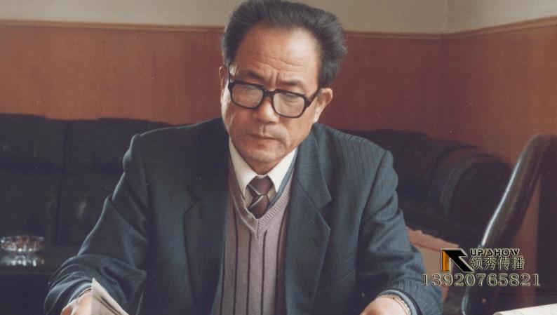 """天津五十七中校长""""我的爸爸""""微电影"""