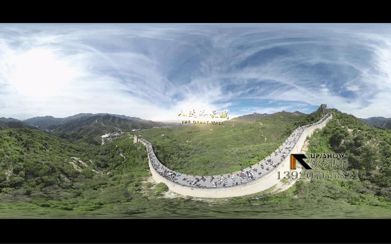 【VR航拍】---八达岭长城