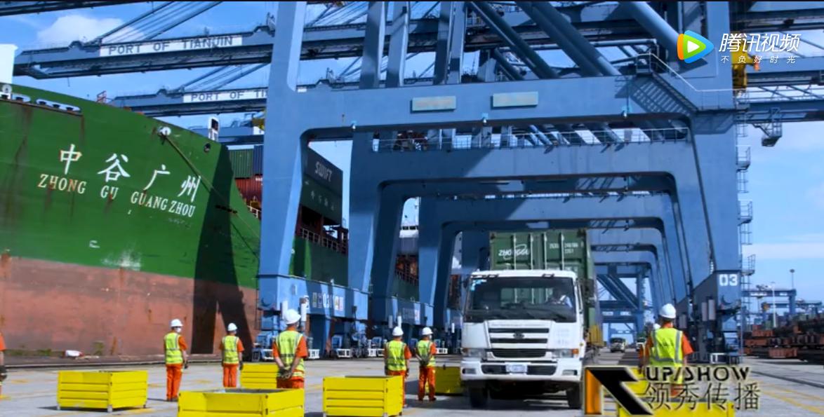 天津港集装箱码头宣传影片